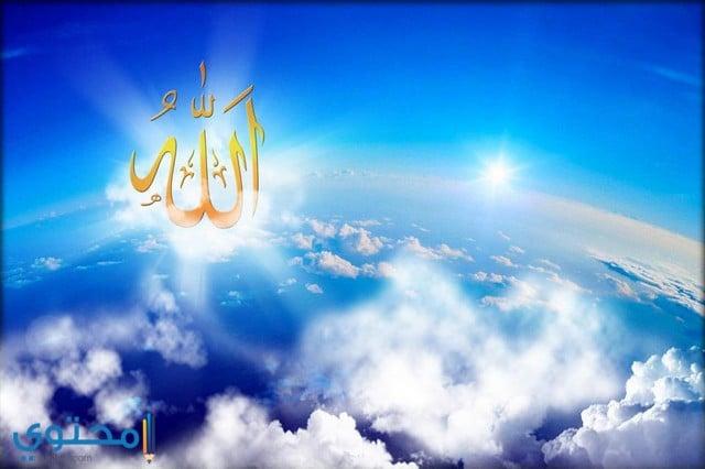 خلفيات اسلامية الله