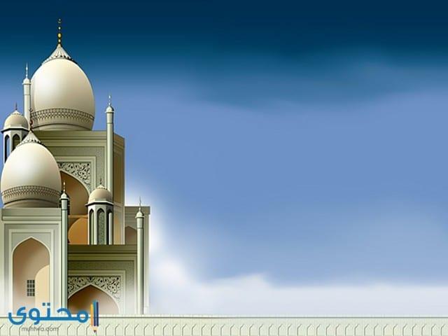 خلفيات تصميم اسلامية