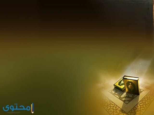 خلفيات اسلامية فوتوشوب