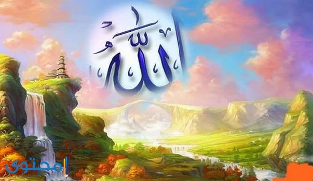 خلفيات موبايل دينية اسلامية