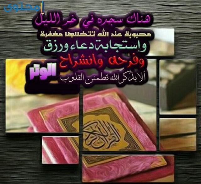 صور خلفيات واتس اسلامية