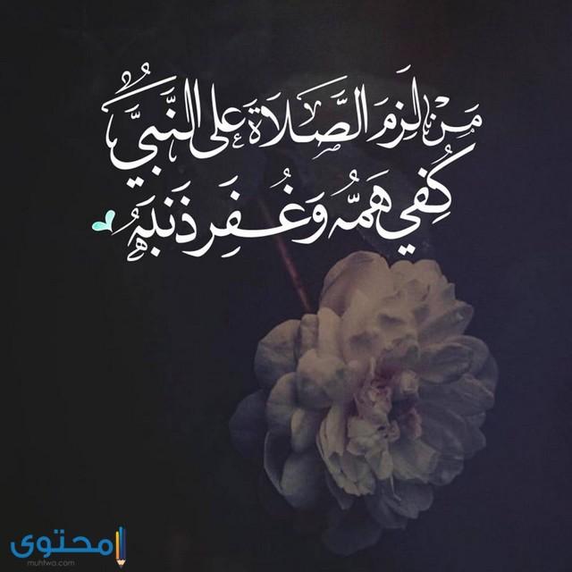 صور واتس اسلامية