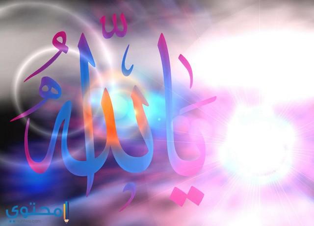 خلفيات اسلامية للفيس بوك