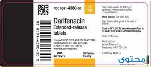 ما هو دواء داريفيناسين