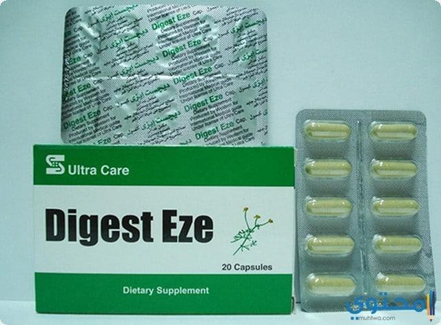 دايجست ايزى Digest Eze لعلاج مشاكل الجهاز الهضمي
