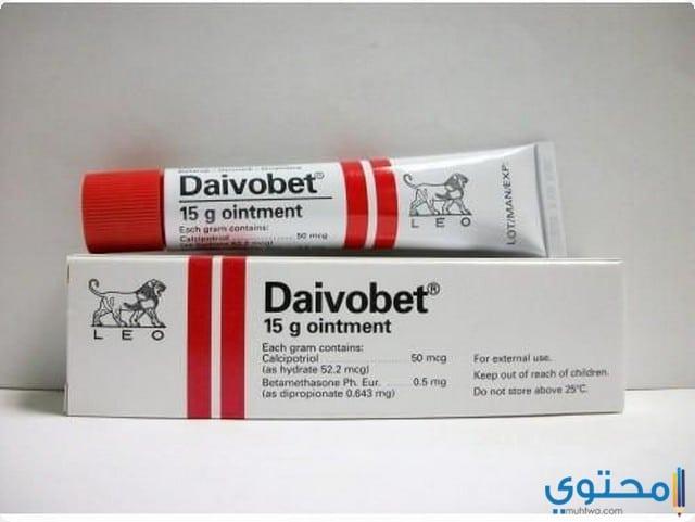 دايفوبيت Daivobet لعلاج الصدفية والتهاب الجلد
