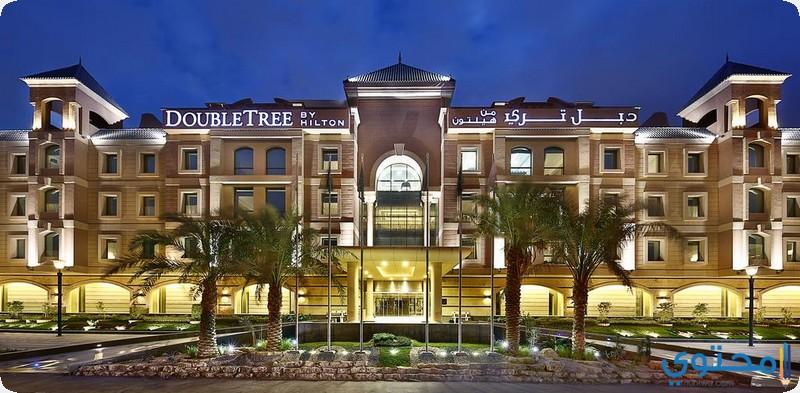 فندق دبل تري من هيلتون