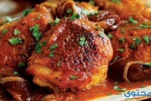 طريقة عمل دجاج بالصلصة الحمراء بالفرن