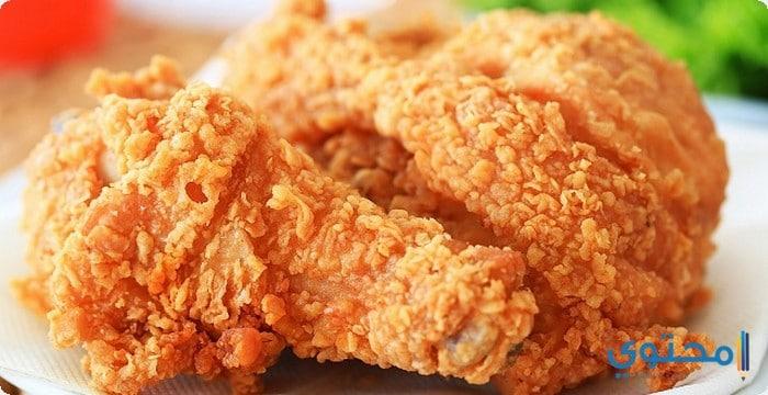 دجاج كنتاكى مقلى