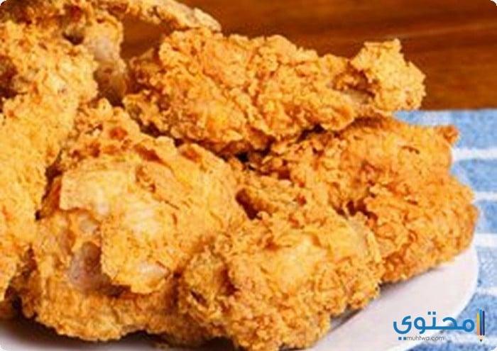 طريقة عمل دجاج كنتاكى المقلى