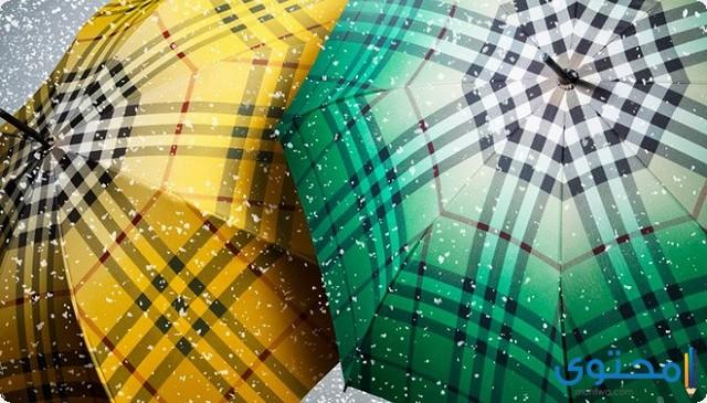 دراسة جدوى مشروع صناعة شمسية اليد