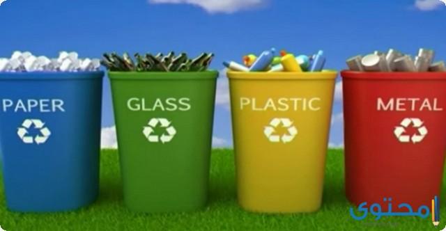 دراسة جدوى مشروع فرز النفايات