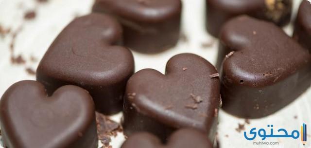 دراسة جدوى مشروع محل شوكولاتة
