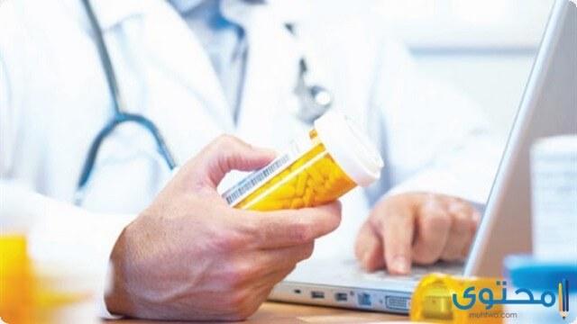 دراسة جدوى مشروع مخزن أدوية