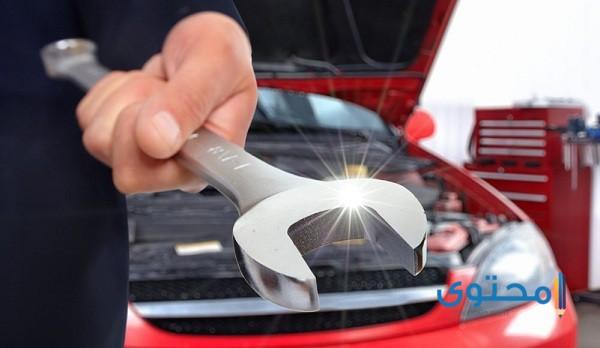دراسة جدوى مشروع مركز صيانة سيارات