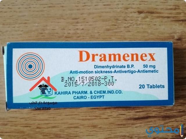 طرق استخدام درامينكس