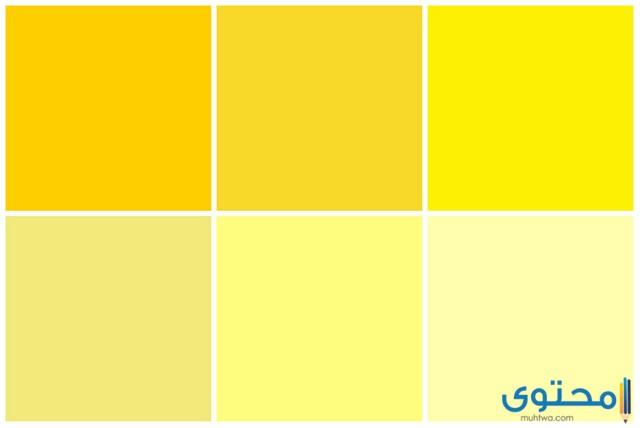 درجات اللون الأصفر
