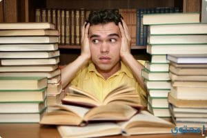 دعاء قبل الامتحانات مكتوب (أدعية الإمتحان)