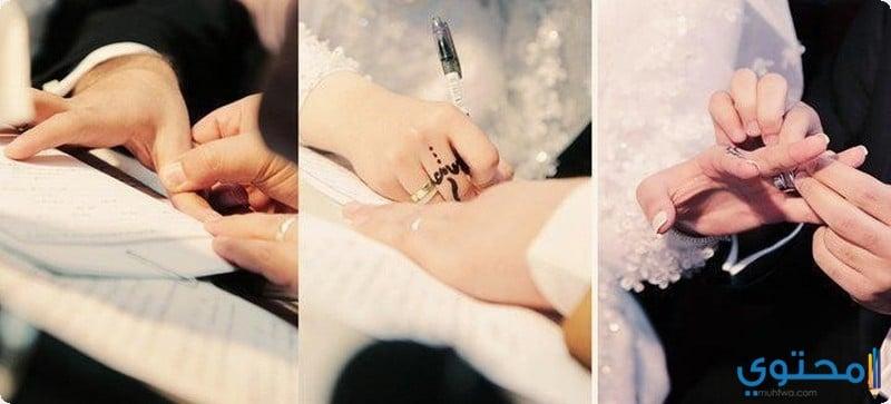 كيفية صلاة الاستخارة للزواج