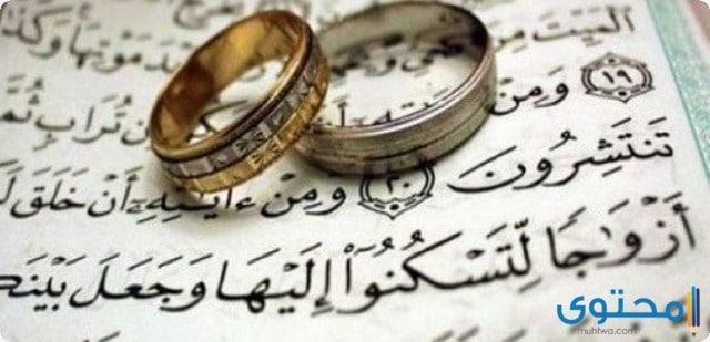دعاء الاستخارة للزواج موقع محتوى