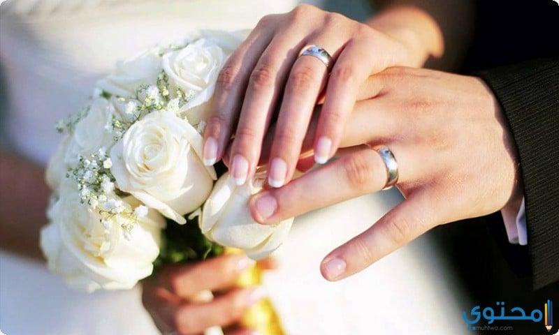أهمية صلاة الاستخارة للزواج