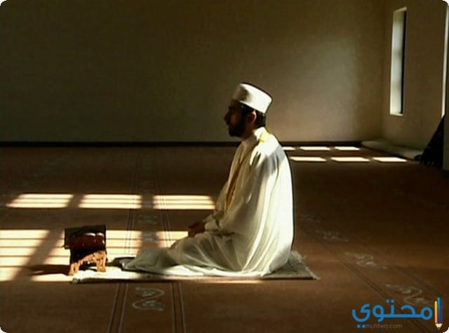 دعاء الخشوع في الصلاة موقع محتوى