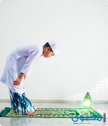 دعاء الخشوع في الصلاة مكتوب