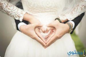 دعاء الزوجة لزوجها مكتوب