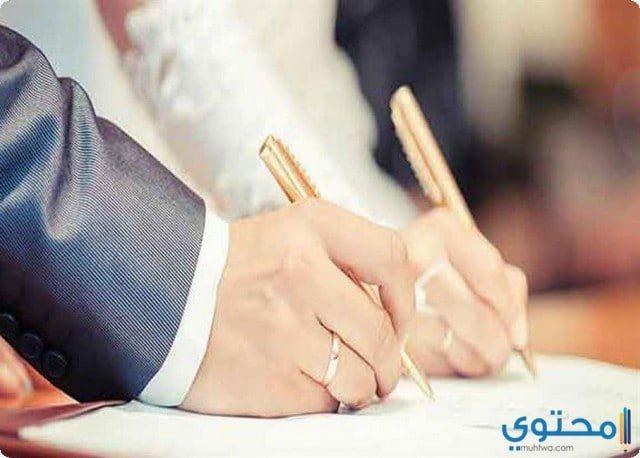 أدعية للزوج