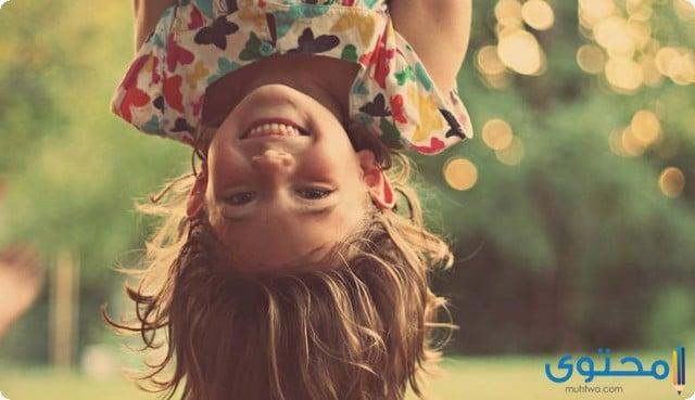 دعاء السعادة
