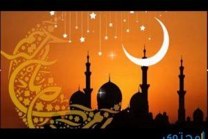 دعاء الليلة الاخيرة من رمضان