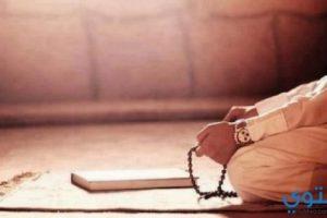 دعاء الوتر في رمضان كامل مكتوب