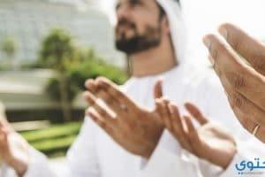 دعاء حسن الخاتمة المستجاب (أدعية لحسن الخاتمة)