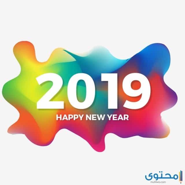 دعاء العام الجديد 2019