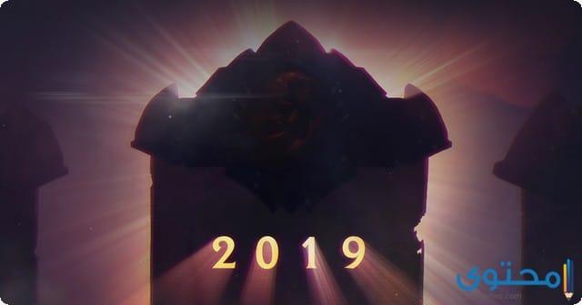 أدعية السنة الجديدة 2019