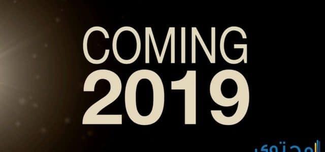 دعاء دخول العام الجديد 2019