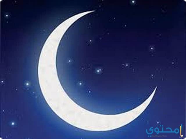 دعاء رؤية هلال شهر رمضان 2019