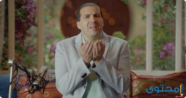 دعاء ليلة القدر للشيخ عمرو خالد