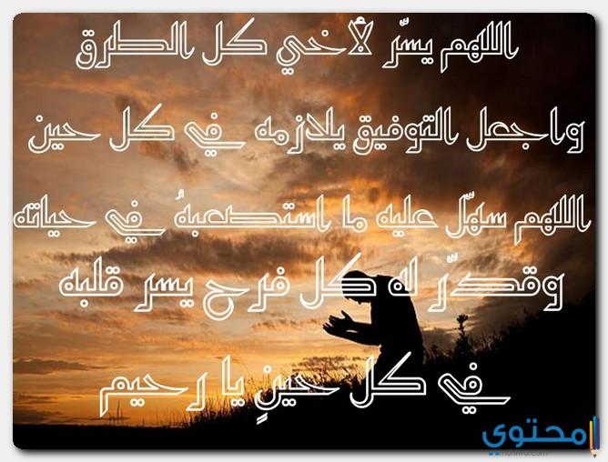 كلام عن فراق الاخ المسافر Aiqtabas Blog 10