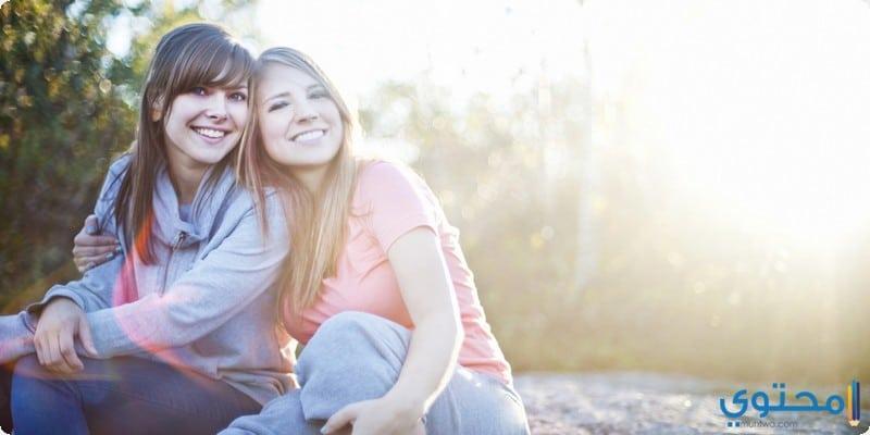 أسس ومعايير اختيار الأصدقاء