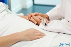 دعاء للمريض في المستشفي
