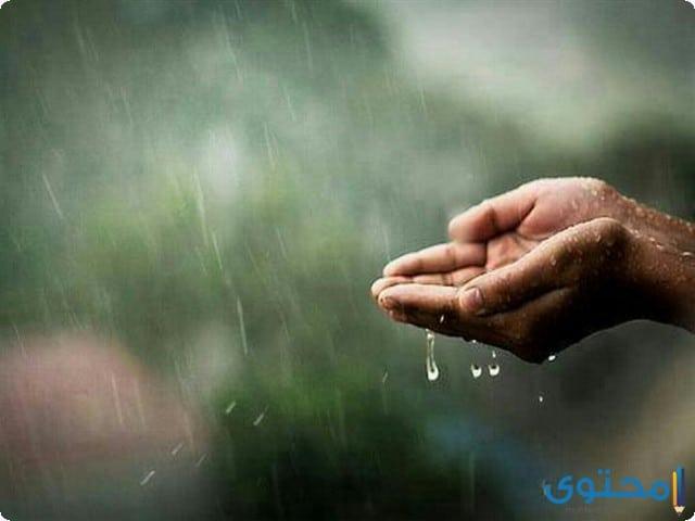 دعاء المطر المستجاب