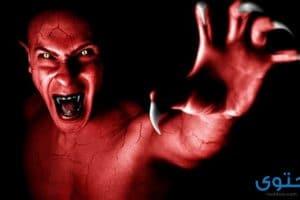 دعاء يخافه الشيطان ويفر منه