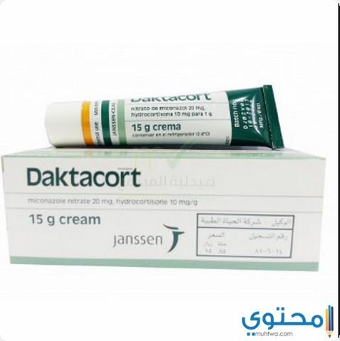 اضرار دواء دكتاكورت