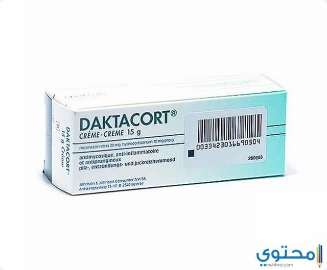 دكتاكورت Daktacort مضاد للفطريات وعلاج عدوى الجلد