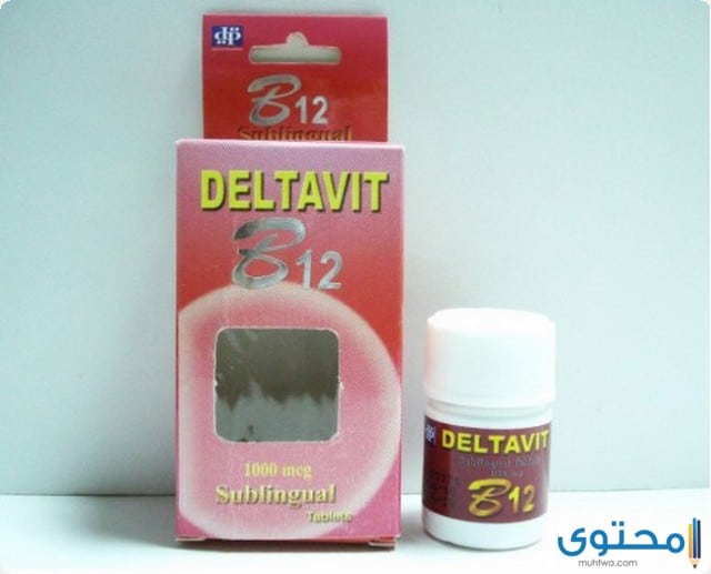 موانع استعمال دلتافيت ب12