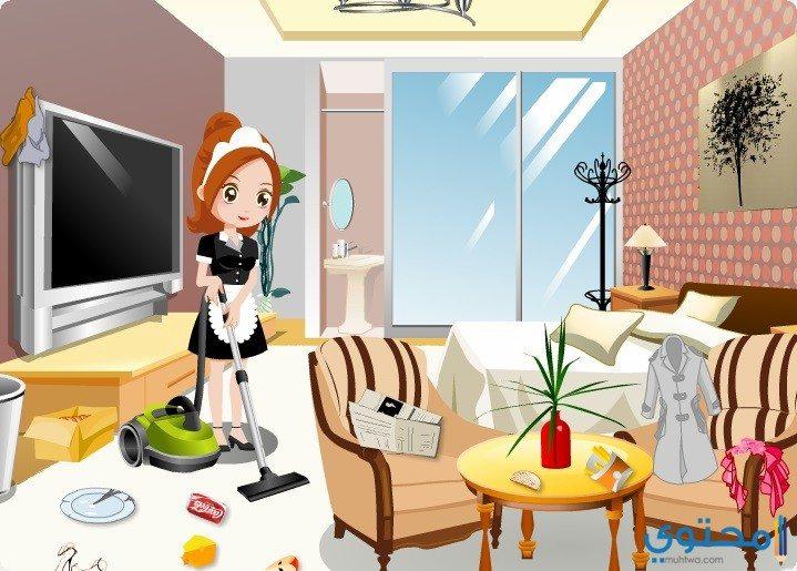 دليلة تعمل في المنزل