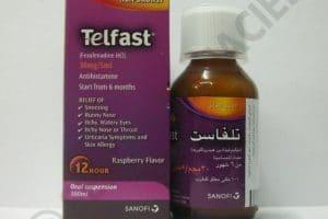 تلفاست Telfast لعلاج الحساسية