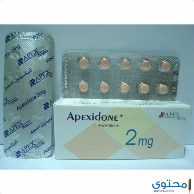 دواعي استخدام عقار أبيكسيدون