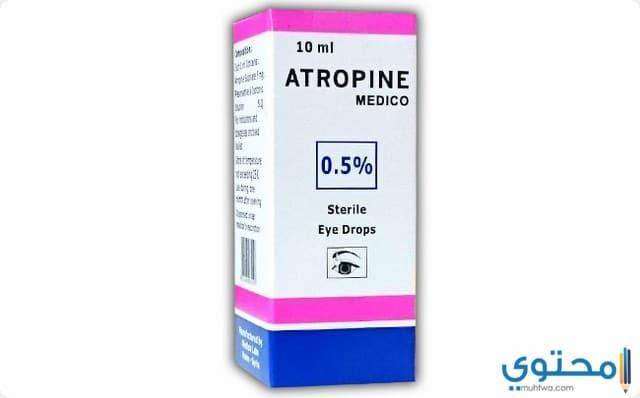 دواعي استخدام عقار أتروبين